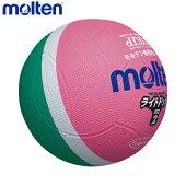 【molten/モルテン】ライトドッジSLD2MPドッジボール、2号球<小学校教材用>