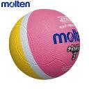 molten/モルテン ライトドッジ SLD2PL ドッジボール、2号球 <小学校教材用> 【送料無料】 【39ショップ】