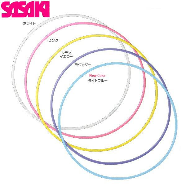 【ラッキーシール付き】【SASAKI / ササキ】スタンダードフープ [M13]※検定品ではありません体操 新体操