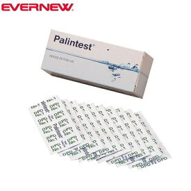 エバニュー EVERNEW EHB287 試薬DPD100錠入(錠剤) EHB287【ラッキーシール対応】