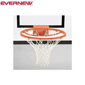 エバニュー EVERNEW EKE455 バスケット用リングネット検定エコ EKE455【ラッキーシール対応】