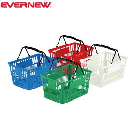 エバニュー EVERNEW EKE459 バスケット型整理カゴカラー 緑 EKE459【ラッキーシール対応】