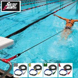 【5%OFFクーポン発行中】【即納★あす楽】SOLTEC SWIM /ソルテック・スイム ロングベルト・スライダー 25m (Swim Long Belt Slider) トレーニング、水泳練習用具 201509 201520 201519 201536 【送料無料】 【39ショップ】
