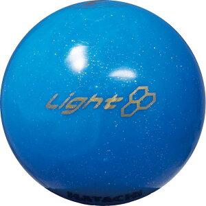 【5%OFFクーポン発行中】HATACHI/ハタチ ボール ライト ブルー(PH3411) レクレーション パークゴルフ 【39ショップ】