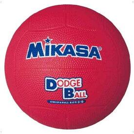 ミカサ ドッジボール 教育用ドッジボール2号 レッド(D2)【ラッキーシール対応】