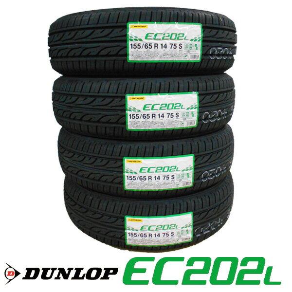 ダンロップ2019年製 EC202L 155/65R14 4本セットサマータイヤ【送料無料】