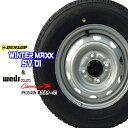 ダンロップSV01 145R12 6PR【スタッドレスタイヤ】スチールホイール(●単穴●PK354SN)4本セット【軽トラック】【軽ト…