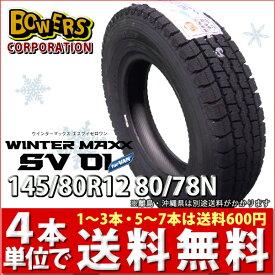 ダンロップWINTER MAXX SV01 145/80R12 80/78N 1本価格【スタッドレスタイヤ】【2018年製造】【新品】
