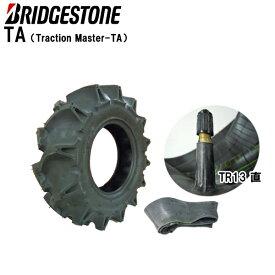 TA 5.00-12 2PR(500-12 2PLY)タイヤ1本+チューブ1枚セットブリヂストン 耕うん機用【Traction Master】