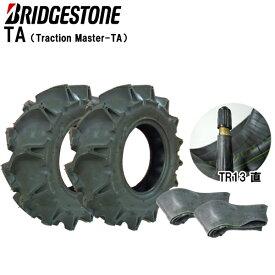 TA 400-8 2PR(4.00-8 2PR)タイヤ2本+チューブ2枚セットブリヂストン 耕うん機用【Traction Master】