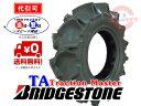 ブリヂストンTA (Traction Master)4.00-8 2PR (400-8 2PR) チューブタイプタイヤ(※チューブ別売)