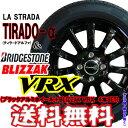 ブリヂストンBLIZZAK VRX 155/65R14ティラードアルファ【新品】【2017年製造】【スタッドレスタイヤ&アルミホイール4…