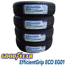 グッドイヤー2019年製造 新品/正規品EfficientGrip ECO EG01155/65R14 75S 4本セット低燃費サマータイヤ送料無料(沖縄/離島除く)