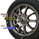 【2020年製造】ブリヂストン ブリザック VRX 155/65R14 75Q 【スタッドレスタイヤ&アルミ4本セット】シュナイダーSTA…
