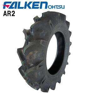 AR2 5.00-12 4PR チューブタイプ (※チューブ別売)トラクター前輪用タイヤ ファルケン【住友ゴム工業/日本製】AR2 500-12 4PR離島・沖縄県への出荷はできません