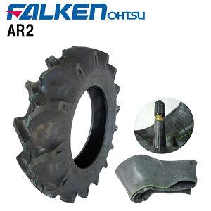 AR2 5.00-12 2PR タイヤ1本+チューブ(TR13)1枚セット トラクター前輪用タイヤ/ファルケンAR2 500-12 2PR離島・沖縄県への出荷はできません