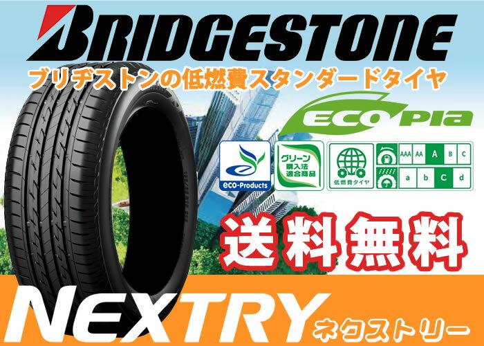 ブリヂストン2019年製 日本製 NEXTRY ネクストリー165/55R14 72V 4本セット【新品】サマータイヤ国内流通正規品