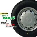 ダンロップVAN01 145R12 6PR【サマータイヤ】スチールホイール(マルチホイール PK351F)4本セット【軽トラック】【軽…