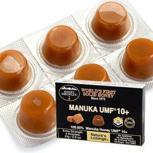 ハニー ドロップ マヌカハニーUMF10+(のど飴) 蜂蜜 ハチミツ 飴 ドロップ のど飴 キャンディー 固形 粒 個包装 個別 高品質 オーガニック ナチュラルハニー 無添加 フードサプリメント 健康