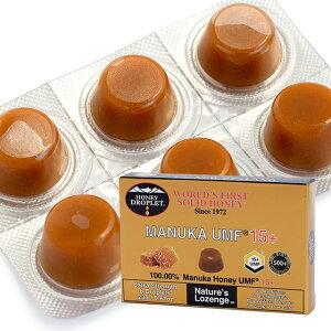 ハニー ドロップ マヌカハニーUMF15+(のど飴) 蜂蜜 ハチミツ 飴 ドロップ のど飴 キャンディー 粒 個包装 個別 高品質 オーガニック ナチュラルハニー 無添加 フードサプリメント 健康食 風