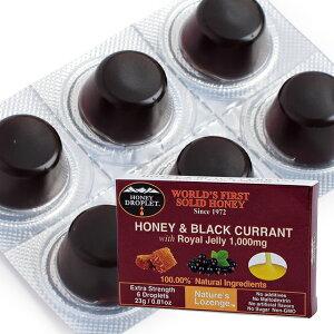 ハニー ドロップ ブラックカラント&ローヤルゼリー1,000mg 蜂蜜 ハチミツ 飴 ドロップ のど飴 キャンディー 固形 粒 個包装 個別 上質 オーガニック ナチュラルハニー フードサプリメント 健