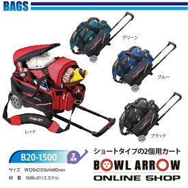 ABS B20-1500ボウリングバッグ ボウリング ボール 小物 2個 人気 シューズ バッグ 売れ筋 レッド 赤 ブラック 黒 ブルー 青 グリーン 緑 グッズ 用品 鞄 ボーリング カート