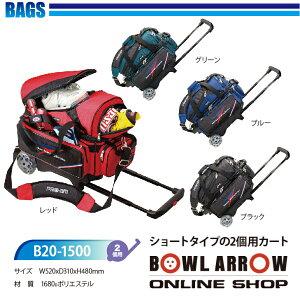 ABS B20-1500ボウリングバッグ ボウリング ボール 小物 2個 人気 シューズ バッグ 売れ筋 レッド 赤 ブラック 黒 ブルー 青 グリーン 緑 グッズ 用品 鞄 ボーリング