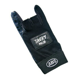 ABS タッキーパーム 全3色 ボウリング用品 ボーリング グッズ グローブ