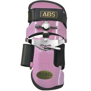 ABS ロボリスト ショートモデル パールピンク ボウリング用品 リスタイ ボーリング グッズ グローブ
