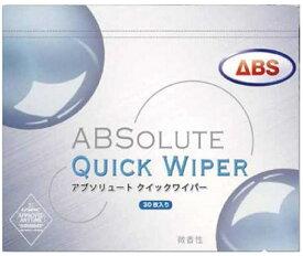 ABS ボール クリーナー アブソリュートクイックワイパー 【ボウリング用品】
