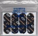 ブランズウィック プレカットテープ 25 全2色 テーピング テープ サンブリッジ ボウリング用品 ボーリング グッズ