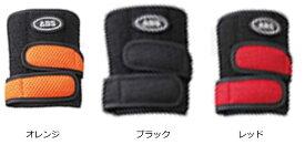 ABS リスタイ ミニリスト 全3色 ボウリング用品 ボーリング グッズ グローブ