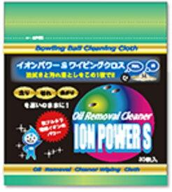 ABS イオンパワーSワイピングクロス ボウリング用品 ボーリング グッズ ボール クリーナー