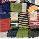 92位:【5本指ソックス】【靴下 メンズ】複数の色糸をミックスして編まれた「引き揃え」シリーズ 10足セット カカトなしタイプ | メンズソックス【あす楽対応】