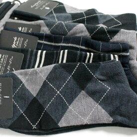 【綿混素材】【靴下 メンズ】 ワンランク上のメンズソックス シンプルデザイン 10足セット 【あす楽対応】【送料無料】