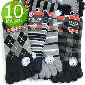 靴下 メンズ 5本指 ソックス / モノトーンカラーの10足セット かかと付きタイプ ベーシック 【あす楽対応】