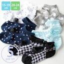 女の子 靴下 | 甲レースがかわいい!キッズフットカバー アンクルストラップ ベーシックデザインショートソックス 5足セット | 子供 ガール