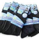 【クールビズ】 靴下 メンズ ソックス | 薄地タイプの夏ビジネススタイル ベーシックデザインの10足セット 【送料無料】