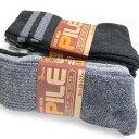【送料無料】 靴下 メンズ しっかり温める厚地パイルソックス 杢調ベーシックカラー 6足セット クルー丈(レギュラー丈)