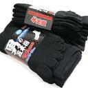 靴下 メンズ 5本指 ソックス 黒 8足セット ブラック / 男の五本指ソックス / 送料無料