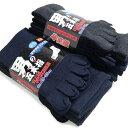 靴下 メンズ 五本指 ソックス 8足セット / ベーシックカラー ハードなお仕事をされている方にピッタリ / 送料無料