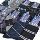 【送料無料】 靴下 メンズ ソックス オフィスカジュアルシリーズ クルー丈(レギュラー丈) 10足セット