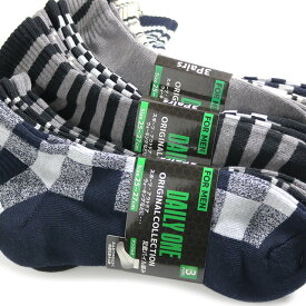 靴下 メンズ ソックス 9足セット / 足底パイル編み ベーシックデザイン ミドル丈 / 送料無料