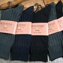 送料無料 靴下 メンズ ビジネス ソックス 5足セット 高級感のあるシルケット加工 リブ編み ≪洗練された大人の男テイ…