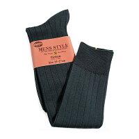 靴下メンズビジネスソックスロングホースハイソックスシルケット加工リブ編みbox408オリジナルソックス【2足までメール便OK】