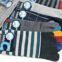 靴下 メンズ 5本指 ソックス 8足セット ベーシック ショート丈(くるぶし丈) 送料無料
