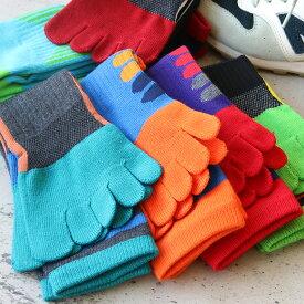 靴下 メンズ 5本指 ソックス 6足セット クルー丈 ワーク&スポーツ サポートゴム付 送料無料