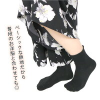 靴下レディース履き口超ゆったり幅広締め付け軽減無地ベーシック綿混クルー丈ソックス10足セット22-24cm送料無料ギフト