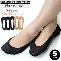 【box408オリジナルソックス】婦人靴下カラーリブソックス