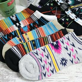靴下 メンズ 10足セット ネイティブデザイン くるぶし ショート ソックス 送料無料